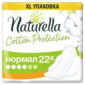 Женские гигиенические прокладки Naturella Cotton Protection Normal Duo, 22 шт