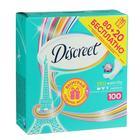 DISCREET Женские гигиенические прокладки на каждый день Deo Water Lily Multiform 80 шт +20 ш - Фото 8