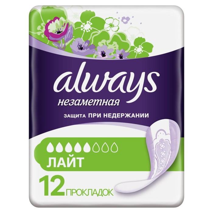 ALWAYS Изделия санитарно-гигиенические впитывающие для взрослых Прокладки Незметная Лайт 12