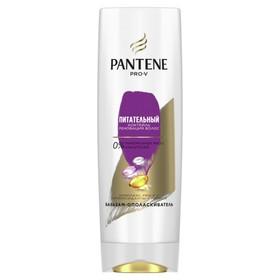 Бальзам-ополаскиватель Pantene «Питательный коктейль. Реновация волос», 270 мл