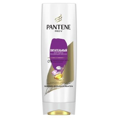 Бальзам-ополаскиватель Pantene «Питательный коктейль. Реновация волос», 270 мл - Фото 1