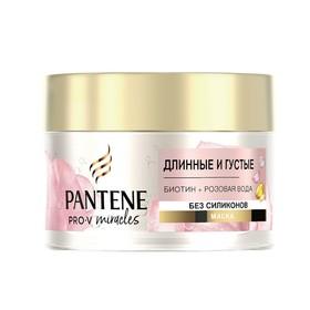 Маска для волос Pantene Rose Miracles «Длинные и густые», 160 мл