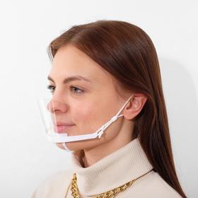 Защитный экран на нижнюю часть лица, цвет прозрачный Ош