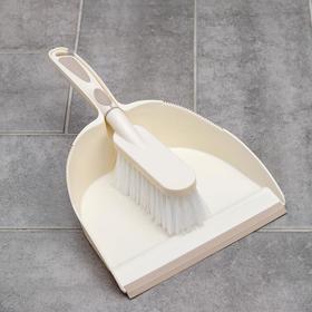 Набор для уборки Svip «Софтэль», щётка-смётка с совком, цвет бежевый
