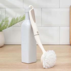 Щётка для посуды «Софтэль», цвет бежевый
