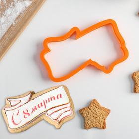Набор форм для вырезания печенья и трафареты «Приятные слова», 6,6×10,4 см, трафарет 14×14 см