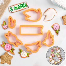 Набор форм для вырезания печенья и трафарет «Цифра 8 из цветов»
