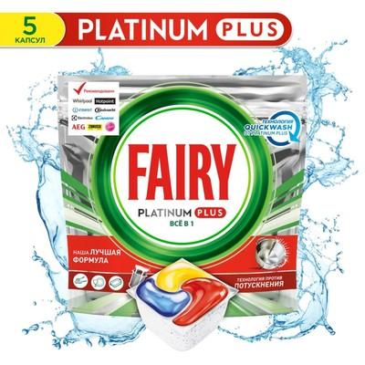 Средство для мытья посуды, FAIRY Platinum Plus All in, для посудомоечных машин, Лимон, 5 шт - Фото 1