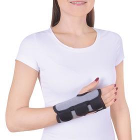 Бандаж для лучезапястного сустава с аппликатором биомагнитным медицинским - 'Крейт' А200 №2 (16-18 см) Ош