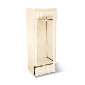 Вешалка-гардероб с чехлом, 600x450x1600,слоновая кость Ош