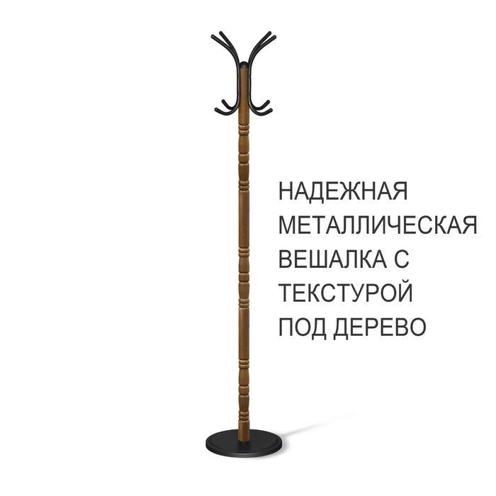 Вешалка 350х350х1865 золотой дуб/черный