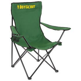 Кресло кемпинговое раскладное с подлокотниками, в чехле, 84 x 53 x 81 см