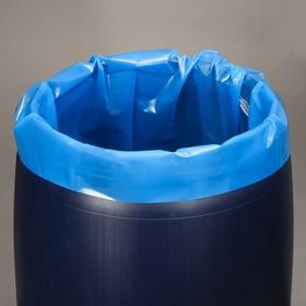 Мешок, вкладыш в бочку, 250 литров, 118 × 165 см, 100 мкм, обработка от цветения воды Ош