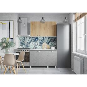 Кухонный гарнитур «Поинт», ЛДСП, 120 см, цвет крафт золотой/бетон Ош