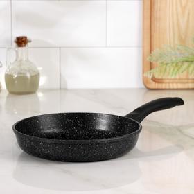 Сковорода НМП «Готовить легко», d=22 см, stone