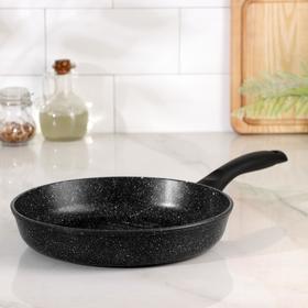 Сковорода гриль НМП «Готовить легко», d=26 см, съёмная ручка, stone