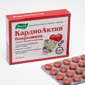 Кардиоактив боярышник, с калием и магнием, для сердца и сосудов, 40 таблеток по 0,56 г