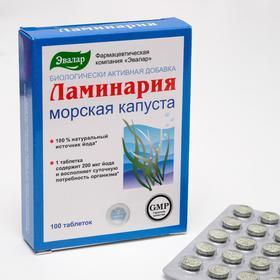 Ламинария, источник йода, 100 таблеток по 0,2 г