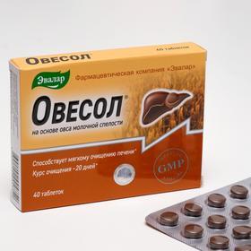 Овесол, мягкое очищение печени, 40 таблеток по 0,25 г