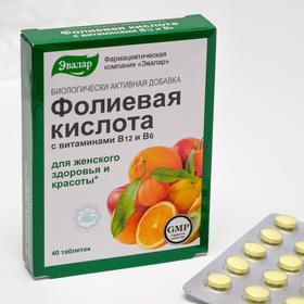 Фолиевая кислота с витаминами B12 и B6, для женского здоровья, 40 таблеток по 0,22 г