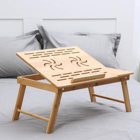Поднос-столик для ноутбука Катунь, 55,5×32,5×22 см, бамбук