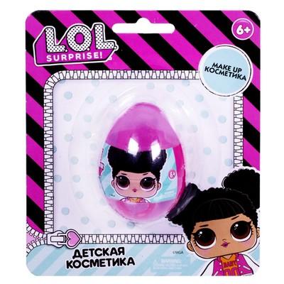 Детская декоративная косметика в яйце «Лол», маленькая - Фото 1
