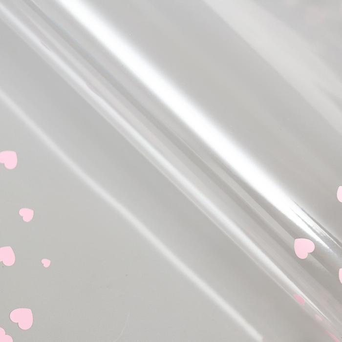 Плёнка прозрачная Сердечки, цвет розовый, 60 х 60 см