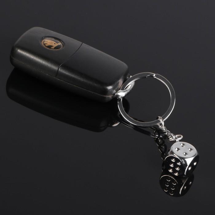 """Брелок для ключей Cartage, """"Кость на удачу"""", серебро"""