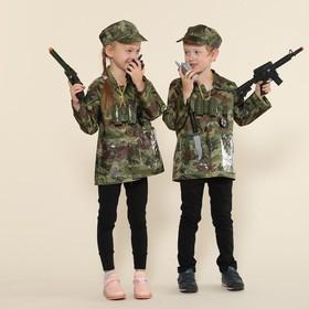 Игровой набор «Военный с пистолетом»