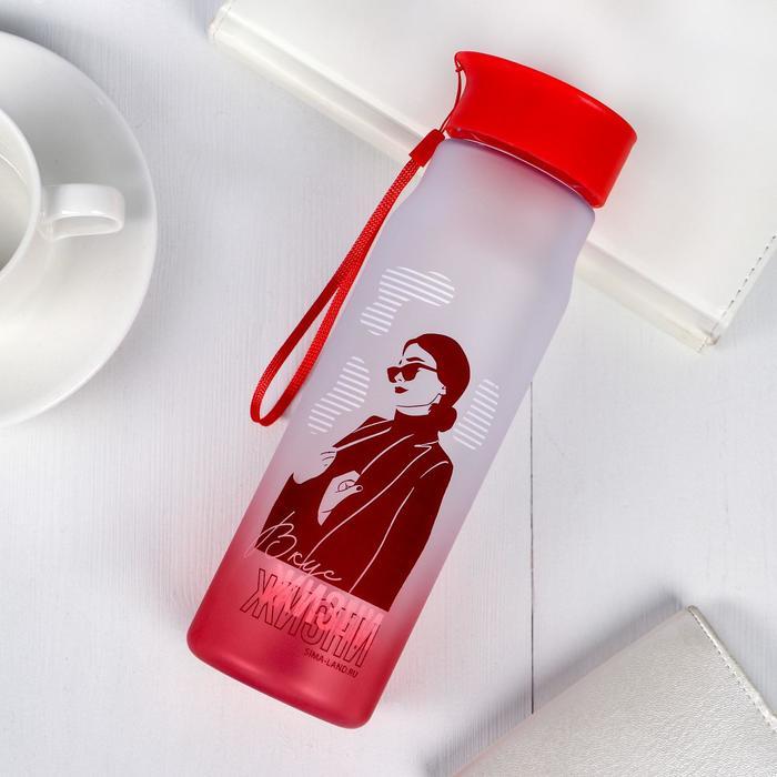 """Бутылка """"Вкус жизни"""", 650 мл"""