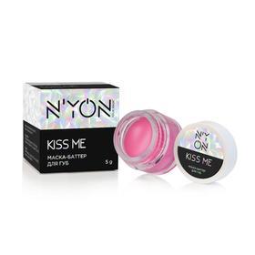 Маска-баттер для губ N'YON KISS ME, 5 г