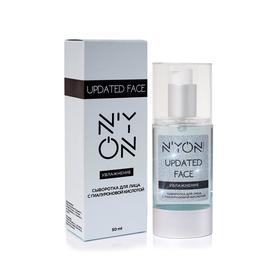 Сыворотка для лица N'YON , увлажнение с гиалуроновой кислотой, 50 мл