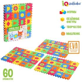 Мягкий развивающий коврик-пазл из 60 элементов, геометрические фигуры, 60 х 25 см Ош