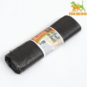 Пакеты для кошачьих лотков Пижон, 45х30х30см, ПНД, 15мкм, чёрные, 10шт Ош