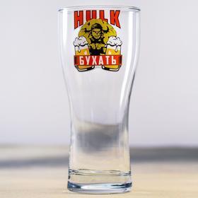 Пивной бокал «HULK», 570 мл