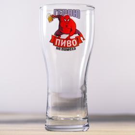 Пивной бокал «Пиво герою не помеха», 570 мл