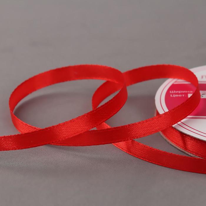Лента атласная, 6 мм 27 1 м, цвет красный