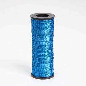 Нить 50 м, d=1 мм, цвет синий Ош