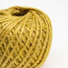 Шпагат джутовый, 1120 Текс, 50 м, цвет жёлтый - Фото 2