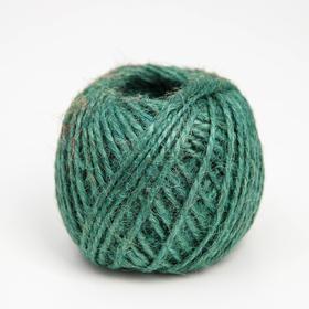 Шпагат джутовый, 1120 Текс, 50 м, цвет зелёный Ош