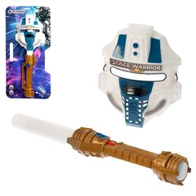 Игровой набор «Оружие космического война», меч, маска, МИКС Ош