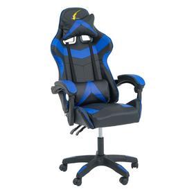 Кресло игровое SL™ CERBERUS YS-915, чёрно-синее