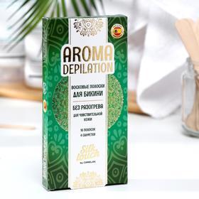 Восковые полоски для депиляции Carelax Silk Touch Aroma Depilation для зоны бикини, 16 шт.