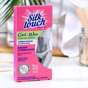 Восковые полоски для депиляции Carelax Silk Touch Gel-wax для бикини, 16 шт.