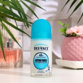 Дезодорант женский Defance Active fresh, 50 мл Ош