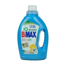 Гель для стирки BiMax Color  iQ SMART 1300 гр
