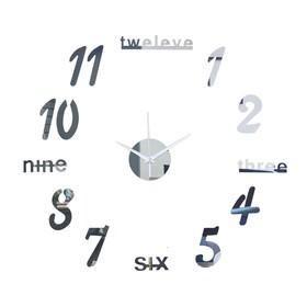 Часы-наклейка 'Эмин', d= 50 см, цифра 7.5х5 см, сек. стрелка 12 см, серебро Ош