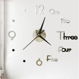 Часы-наклейка 'Биенн', d=45 см,  сек. стрелка 12 см, серебро Ош