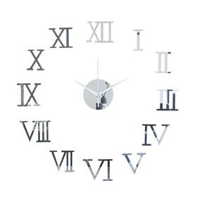 Часы-наклейка 'Аннита', d=50 см, сек. стрелка 12 см, серебро Ош