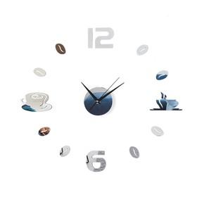 Часы-наклейка 'Время кофе', d=50 см,  сек. стрелка 12 см, серебро Ош